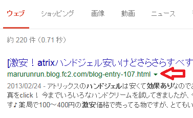 2015-02-02_09h23_38