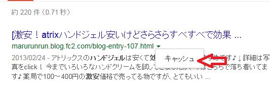 2015-02-02_09h24_04