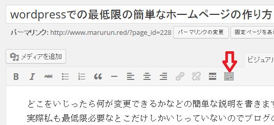 2015-02-07_03h45_36