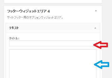 2015-02-14_00h35_52