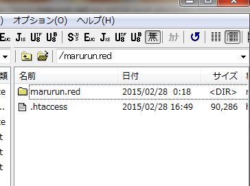 2015-02-28_17h53_07