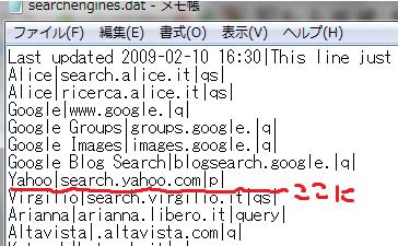 2015-03-22_22h30_58