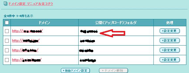 2015-03-29_18h01_13