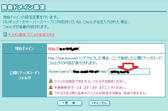 2015-03-29_18h06_58