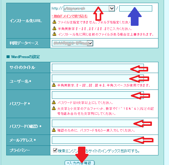 2015-06-09_20h28_34 - コピー