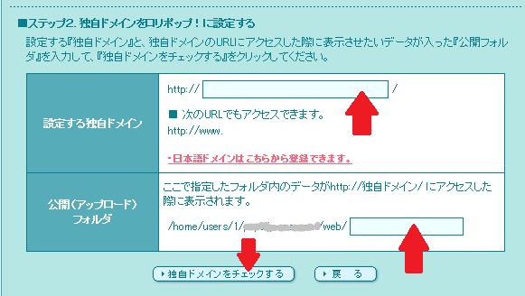 2015-06-09_20h30_57 - コピー
