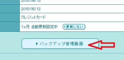 2015-04-30_01h09_15