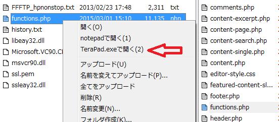 2015-04-30_12h53_36